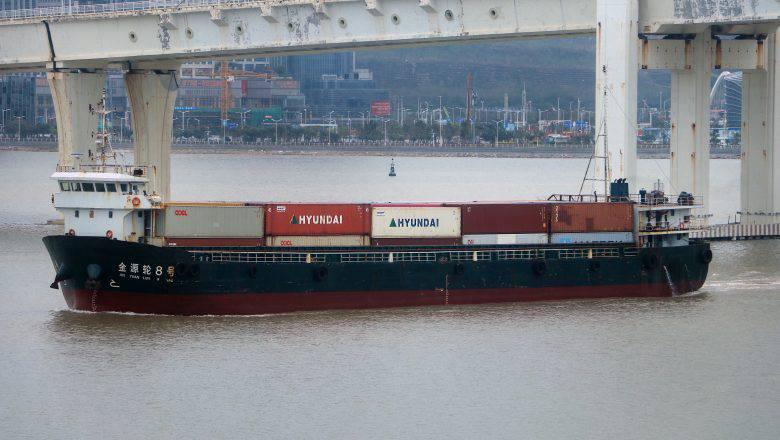 Logistics Business Plan Template